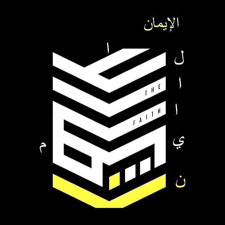 kaos kaligrafi islami